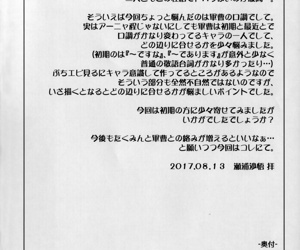Takumi-Aki Rin - part 770