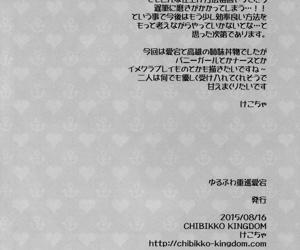 Yurufuwa Juujun Atago to Takao - part 3087