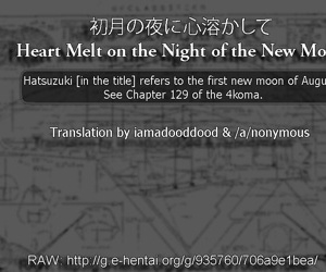 Hatsuzuki no Yoru ni Kokoro Tokashite - Heart Melt on the Night of the New Moon - part 371