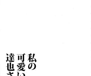 Watashi no Kawaii Tatsuya-san - part 1509