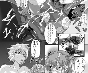 シンジくんの負け戦 - part 1593