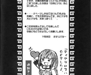 Hyuuga Hinata no Hatsuiku - part 2611