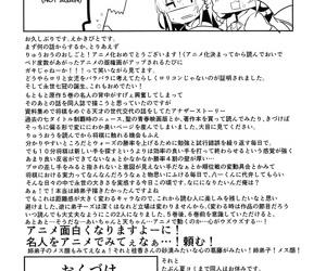 Otsukaresama desu Shisho - part 1017