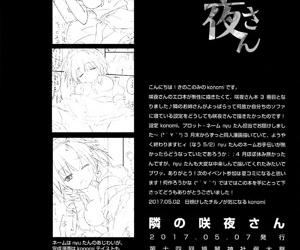 Tonari no Sakuya-san - part 4123