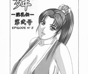 Mai -Innyuuden- Dai Ni-go - part 2852