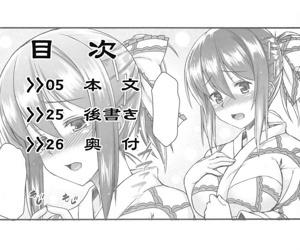 Yukata Iku-san to Ichaicha Shitai!! - part 1167
