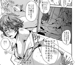 Sengoku Chiridol Seijunha - part 3477