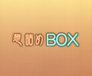 Omodume BOX XXV - part 3497