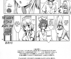 Onegai Tearju Sensei - part 264