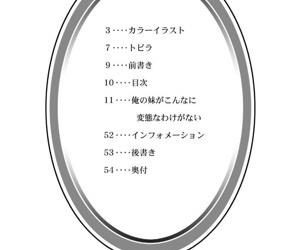 MOUSOU THEATER 28 - part 1049