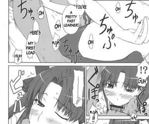 Tosaka-ke no Kakei Jijou Soushuuhen Ch. 1 & Ch. 6 - part 905