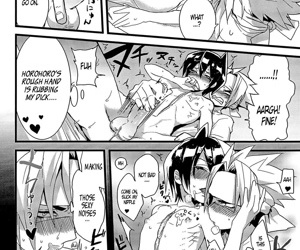 Kisama no Hajimete Ore no Mono! - Your First Time Is Mine! - part 1224