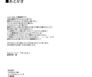 Kaze wa Furi 3 - part 1454