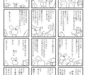 Ariake International X-Rated Manga Festival 2 - part 3256