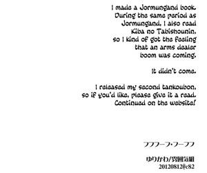 Fufufuufu Fuufufu - part 108