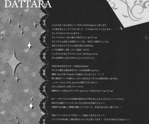 Satori-chan ga Osananajimi dattara -Otomari Date Hen - Satori-chan is My Childhood Friend -Sleepover Date- - part 20