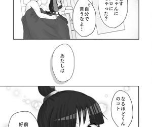 NaruMayo R-18 Manga - part 1512