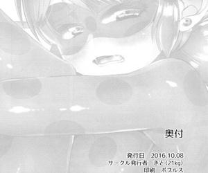 Teki no Shoi de Futanari ni sareta Ladybug ga Cat Noir no Shojo wo Ubacchau hon - part 346