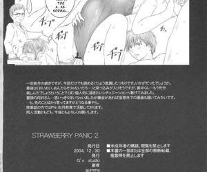 Strawberry Panic 2 - part 2446