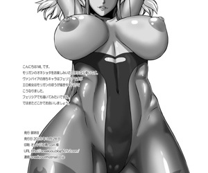 Inma Shoukan - part 3595