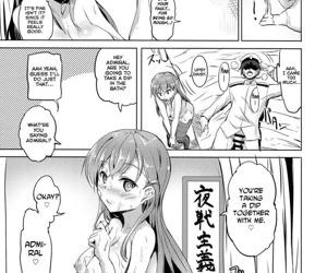 Suzuya no Hajimete - part 3877