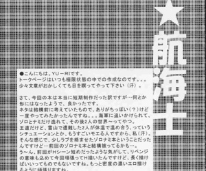 Love Koukaishi - part 470