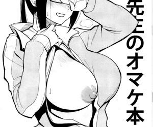 C92 Satou-sensei no Omakebon - part 2405