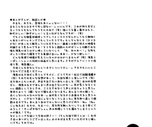 Telephone Line - English - part 2119