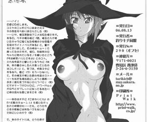 Hayari ni binjou shite Suzumiya Haruhi to yukai na nakamatachi wo yarudake de mouketai akudokuhon. - part 1711