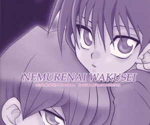 Nemurenai Wakusei - English - part 499