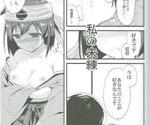 Kawa Kawa Kawaii!!!!! - part 2530