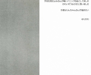 Fungeki Report - part 94
