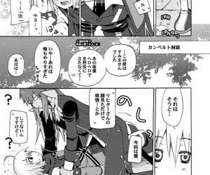 Akumanga-Daioh Symphonia Ratatosk no Kishi 2 - part 3630