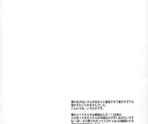 C9-31 Maid Alter ni Gohoushi Saretai - part 394