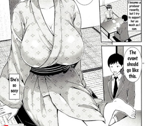 Oikawa-san no Oppai Iyashi - part 3059