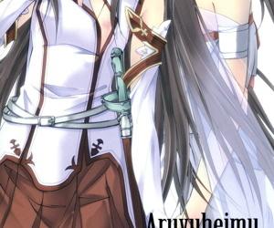 Aruvuheimu Aincrad World - part 923