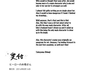 Hero no Okaa-san - part 22