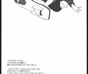 Eureka no Hon - Eurekas Book =7BA= - part 3172