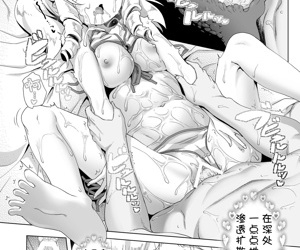 Elf Sensei no Eromanga - part 2949