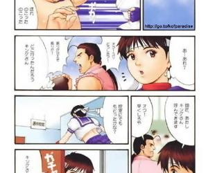The Yuri & Friends Fullcolor 04 - part 2632