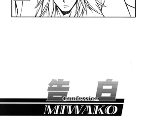 Akebi no Mi - Miwako Katei - part 23