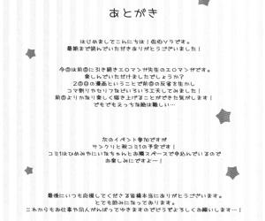 Eromanga Sensei no Shiryou ni Natte Ippai Pakopako Suru Hon - part 363