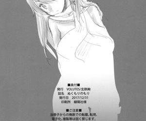 Nukumori no Mori - part 3225