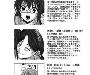 Toaru Kagaku no Anti Skill - part 260