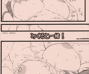 Mikuru to Issho! - part 1422