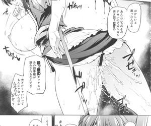 Komachi Revenge! - part 1007