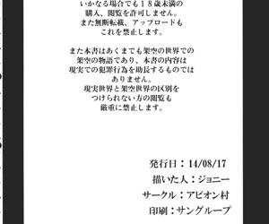 A-gou Tokushu Ian Ninmu Senjuu Kuchikukan Hamakaze - part 3663