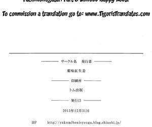 Pachimonogatari: Shinobu Happy Route - part 465