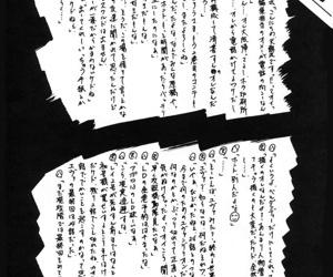Nightmare of My Goddess Vol.1 - part 3272