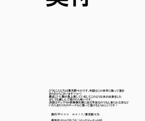 Koi Ona - part 2598